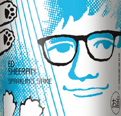 Sheeran sparkling sake label